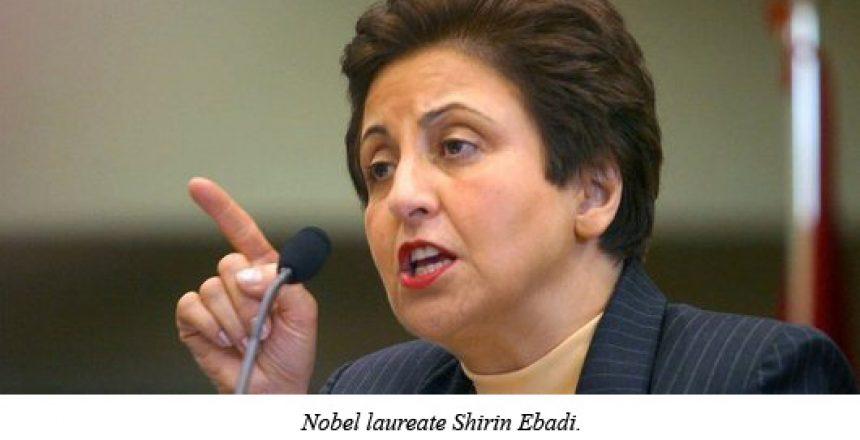 Dr. Schirin Ebadi